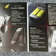 G'z One W62CA のカタログ