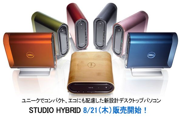 Studiohybrid_family3